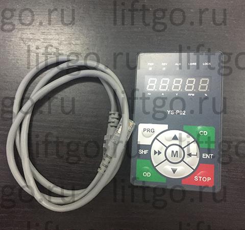 Программатор YS-P02 для контроллера привода дверей Eshine YS-K01