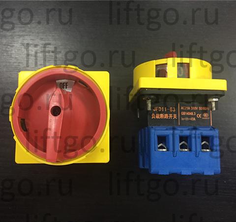 Выключатель JFD11-63 40A вводного устройства эскалатора