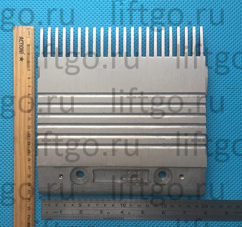 Гребенка траволатора Kone (ECOWALKWAY) R3C тип C -GD-ALSI12 Средняя