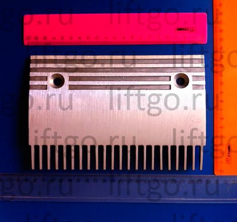 Гребенка алюминиевая KONE TravelMaster 130x197mm центральная 22 зуба тип C (GD-ALSI12 AL)