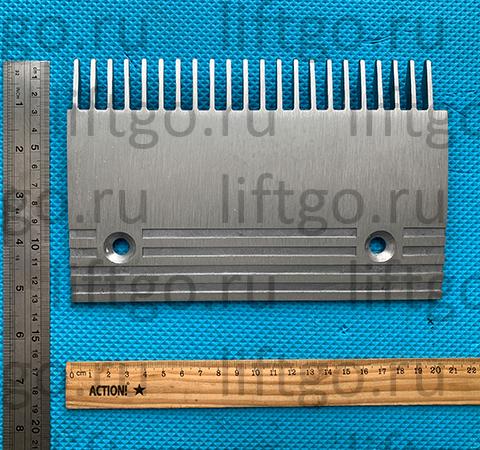 Гребенка алюминиевая KONE TravelMaster 130x202mm левая 22 зуба тип B (GD-ALSI12 AL)