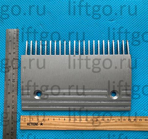 Гребенка алюминиевая KONE TravelMaster 130x202mm правая 22 зуба тип A (GD-AlSI12 AL)