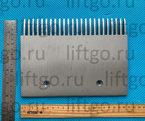 Гребенка правая траволатора OTIS 606 NCT 24 зуба 206мм