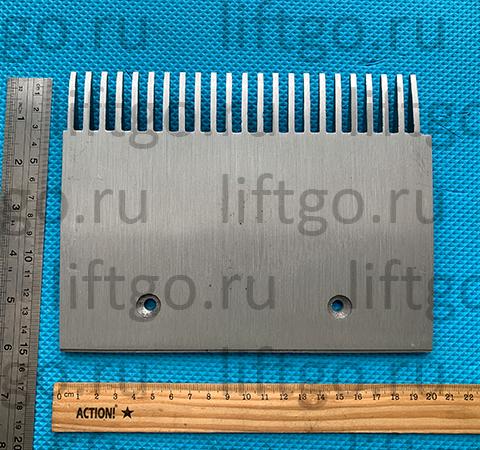 Гребенка левая траволатора OTIS 606 NCT 23 зуба 197мм