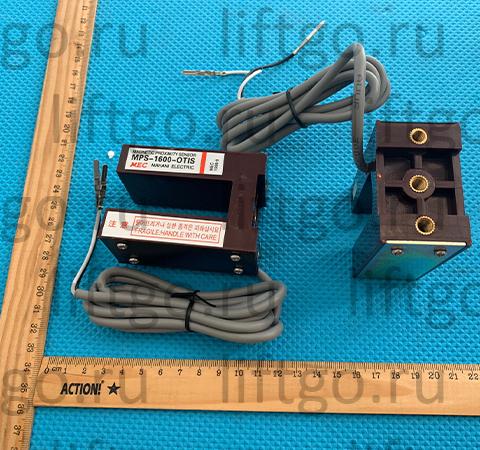 Датчик точной остановки, замедления/охраны шахты OTIS MPS-1600, SIGMA, LG-OTIS