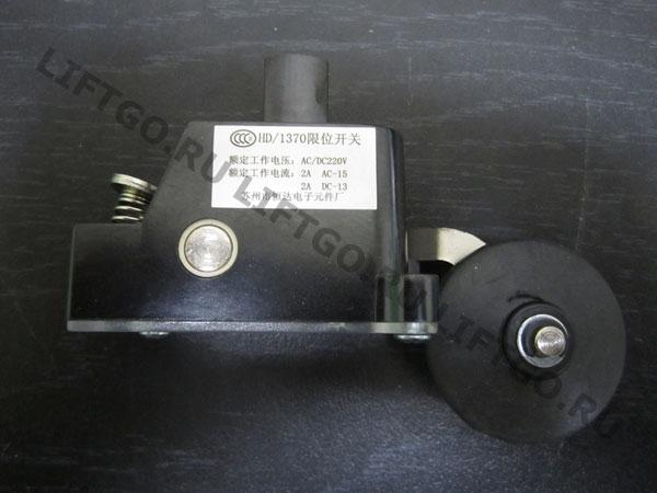 Выключатель концевой (концевик) HD1370
