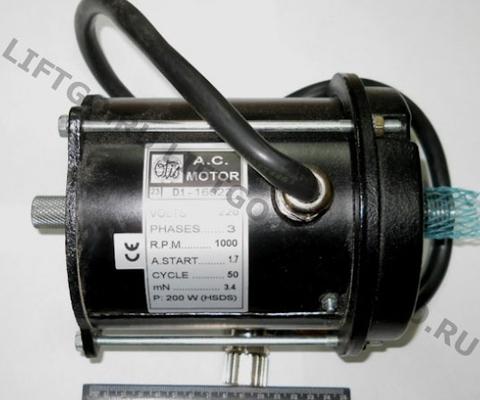 Двигатель привода дверей HSDS OTIS