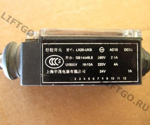Выключатель концевой (концевик) LX26 Canny