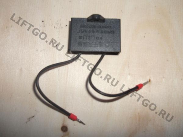 Реле станции управления эскалатора 1HD1.211