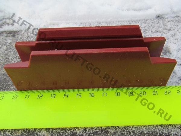 Вкладыш башмака направляющей Canny, KONE, BFK10  L120 мм, 120 х 30 х 10мм