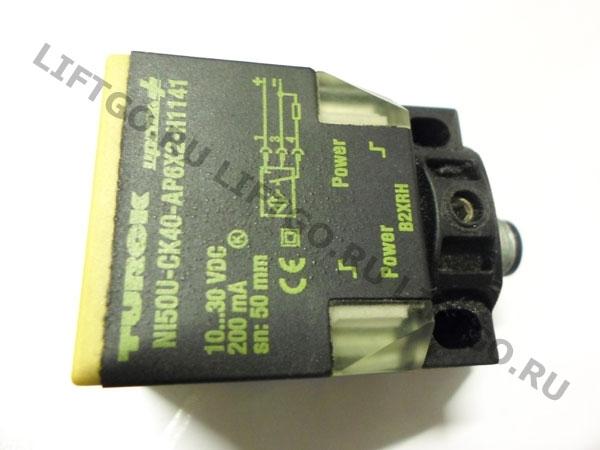 Датчик присутствия ступени эскалатора OTIS NI50U-CK40
