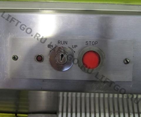 Кнопка стоп и ключ Sigma